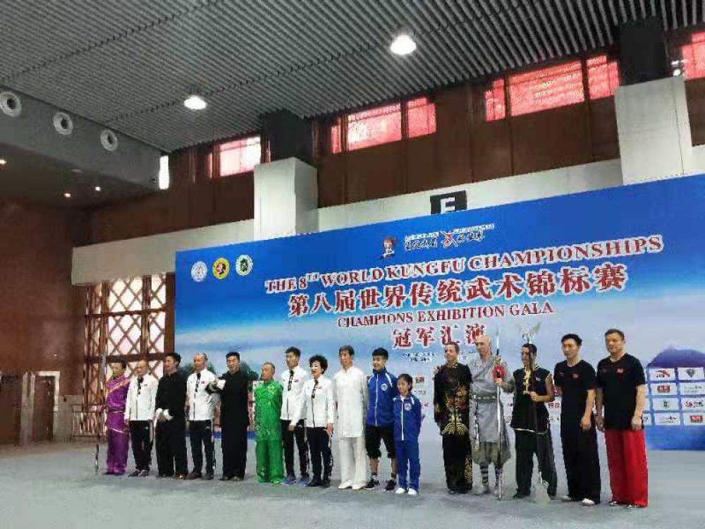 陕西博武研习组队参加第八届世界传统琳锦标赛成绩喜人